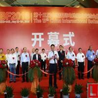 第十四届中国国际电池技术交流会/展览会(CIBF2021)